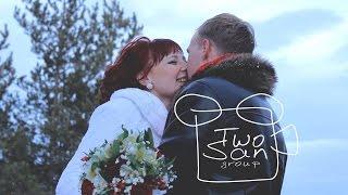 Виталя и Катя |Wedding Day| TwoSan Group