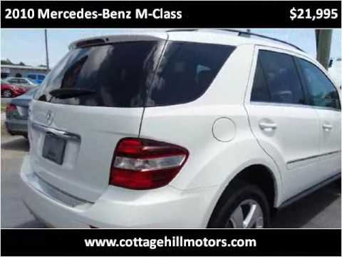 2010 Mercedes Benz M Class Used Cars Mobile AL