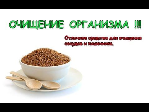 Блюда из гречки, рецепты с фото на : 740