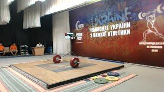 Чемпіонат України з важкої атлетики серед молоді до 23 років. 9 серпня, ч.4