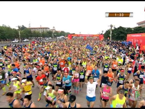 2016 Beijing Marathon Kicks off at Tian'anmen Square