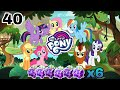 My little pony part 40. opening 6 princess panic chests
