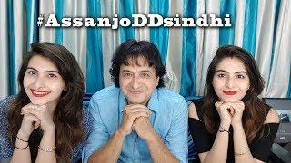 DD Sindhi Channel Campaign - Raj Juriani