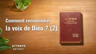 Attente Clip de film (6) – Comment reconnaître la voix de Dieu ? (2)