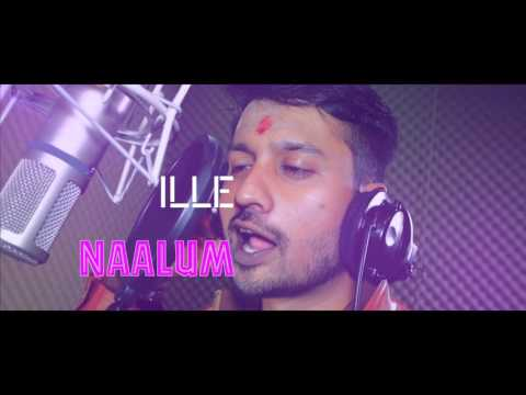 ROMBE NALLAVAN Official Music Video by Maney Villanz