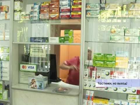 Частные аптеки