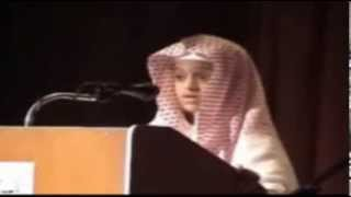 Surah Yaseen by Ahmad Saud the Best Recitation of All Time
