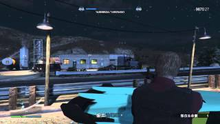 GTA 5 PS4 online mission 119