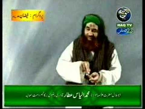 Hazrat Ilyas Qadri Sahab