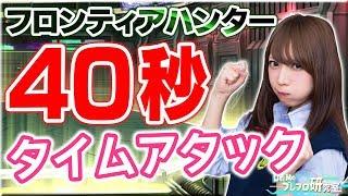 チャンネル登録お願いします! / Subscribe to our channel! 【 http://...