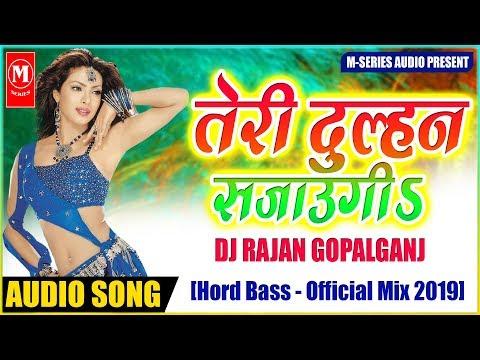 2019 हिंदी Dj Song - TeriDulhan Sajaungi Dj Song - Dj Rajan Gopalganj (Hord Bass Official Mix)