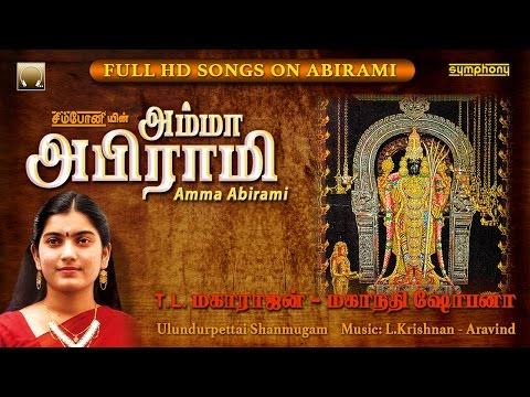 Amma Abirami  Mahanadhi Shobana  Full  Original
