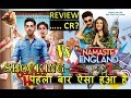 Namaste England Movie Vs Badhaai Ho Movie Box Office Collection In 2018