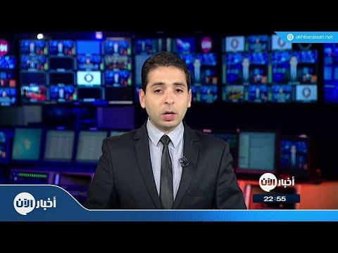 الإمارات ترحب بنتائج تحقيقات السعودية في قضية خاشقجي  - نشر قبل 9 ساعة