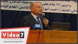 أحمد أبو الغيط: