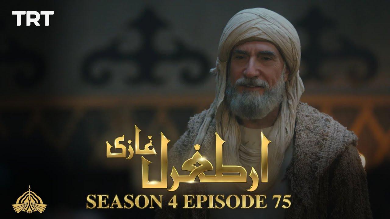 Ertugrul Ghazi Urdu | Episode 75| Season 4