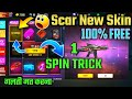 Free Fire New Megalodon Alpha Scar Skin Free Free Fire New Scar Skin  Spin Trick Viral  Mp3 - Mp4 Download