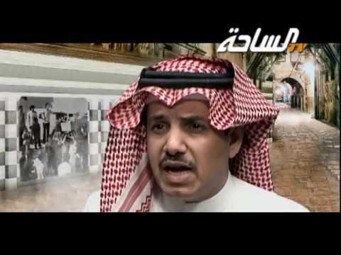 """كليب """" ملحمة سوريا """" للشاعر ناصر القحطاني"""