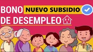 BONO DESEMPLEO 760 SOLES Consulta AQUÍ Si eres beneficiario NUEVO BONO PARA DESEMPLEADOS