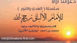 لقاء بين علي بن حاج والشيخ الإمام الألباني ـ رحمه الله ـ