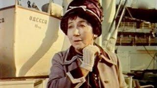 Иностранка (1965) фильм