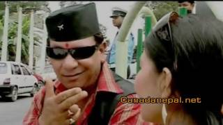 Nepali Comedy Teej Song 2011