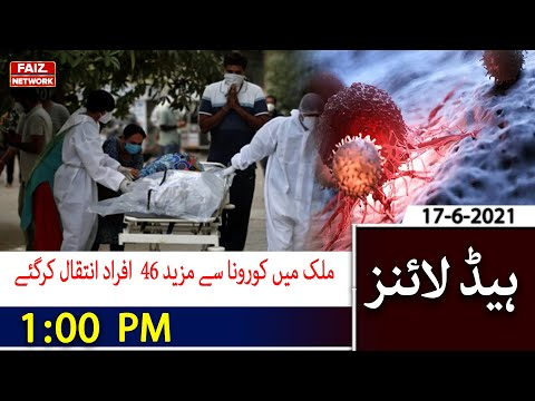 1PM Headlines | Another 46 people died in the country from Corona | FaizTvNetwork