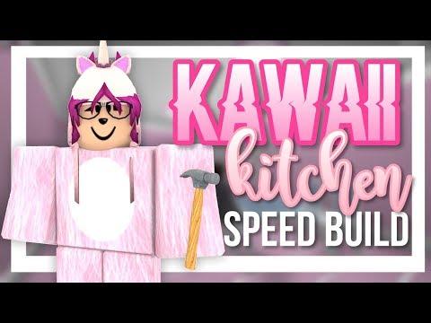 KAWAII KITCHEN || ROBLOX STUDIO SPEED BUILD