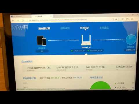 小米路由器第四台網路設定中華電信