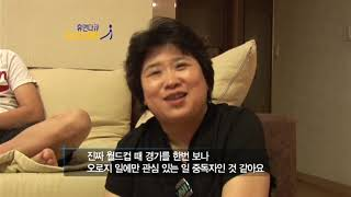 관세국경 지킴이 30년 인천공항세관 남연우 계장ㅡ2편