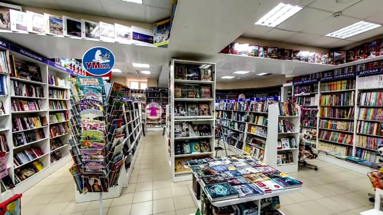 Все книги серии энциклопедия для детей в интернет магазине лабиринт. | издательство аванта+.