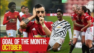 Goal of the Month   October 2020   Manchester United