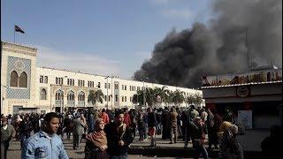 قتلى وجرحى في حريق بمحطة القطارات الرئيسية في رمسيس وسط القاهرة