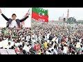 Imran Khan Special Transmission | 7 July 2018 | Aaj News