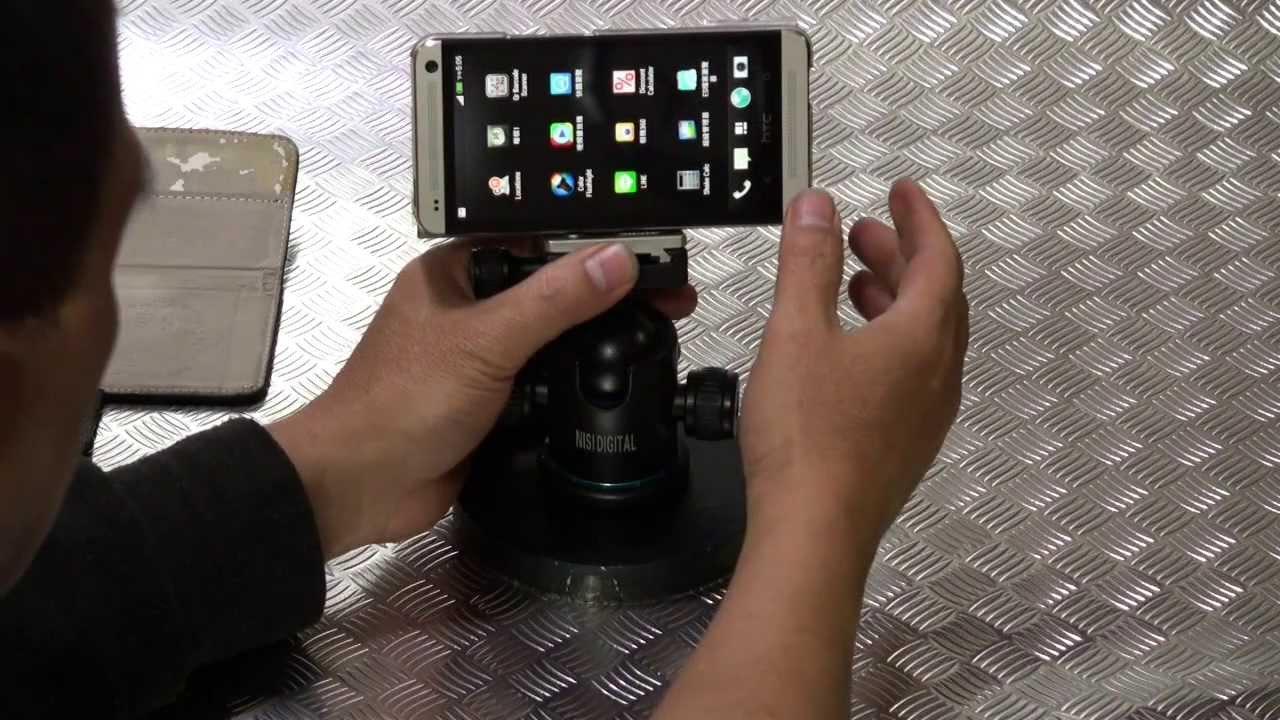 HTC New One智慧型手機(DIY自製 萬向轉軸 攝影架) - YouTube