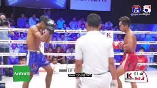 សួង សុវណ្ណថា Vs តាំង សីហា, TV5 Knock Out, 19/May/2018 | Khmer Boxing Highlights