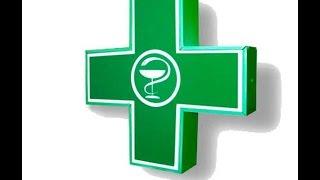 Купити замовити дешеві ліки аптека Дніпропетровськ ціни недорого(, 2014-12-30T14:03:04.000Z)