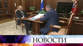 Социально-экономическое развитие Волгоградской области обсудил В.Путин с главой региона А.Бочаровым.