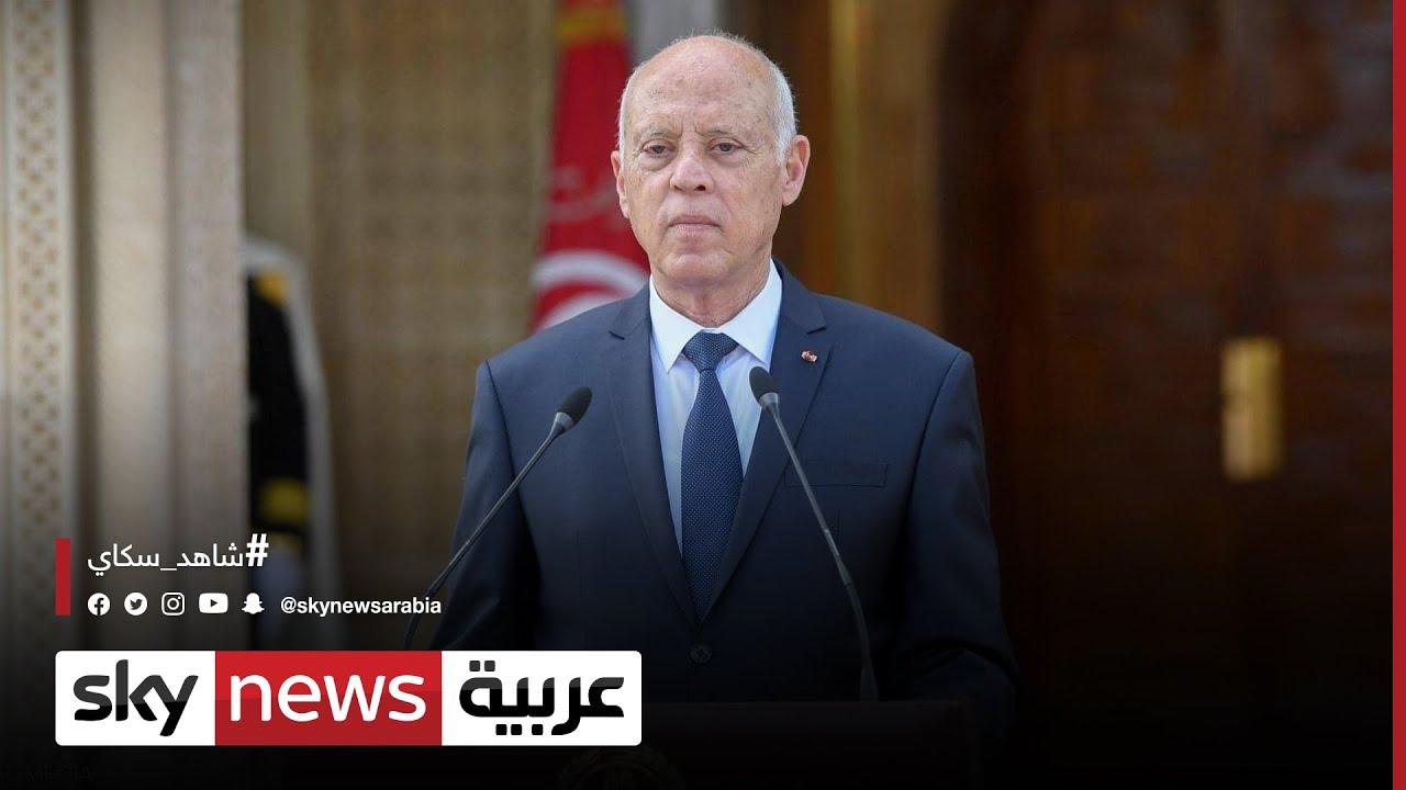 تطورات في المشهد السياسي التونسي وقرارا بحظر التجول  من السابعة مساءً إلى السادسة صباحا | #تونس  - نشر قبل 46 دقيقة