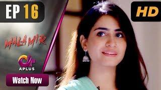 Mala Mir - Episode 16   Aplus   Maham Amir, Faria Sheikh, Ali Josh   Pakistani Drama