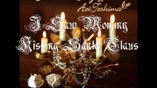 Canciones navideñas cantadas por Aoi Teshima, espero que les guste ^^