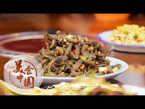《美食中国》 20200114