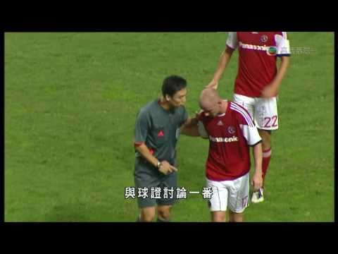 Nicky Butt scores on South China debut [HD]