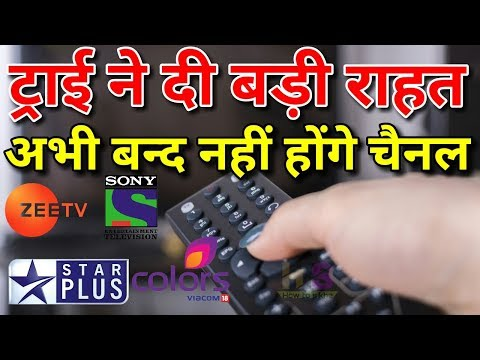 DTH & Cable Operator New Rules 2019 | JIO, AIRTEL, TATA SKY, Videocon D2H HD Set Top Box Best Offer