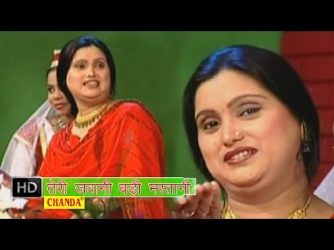 Teri Jawani Badi Mastani    तेरी जवानी बड़ी मस्तानी     Teena Parveen    Superhit Qawwali Muqabla