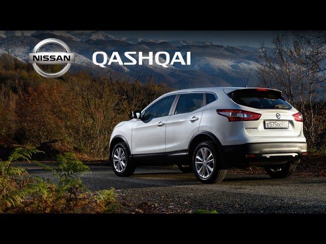 Тест-драйв Nissan Qashqai 2016