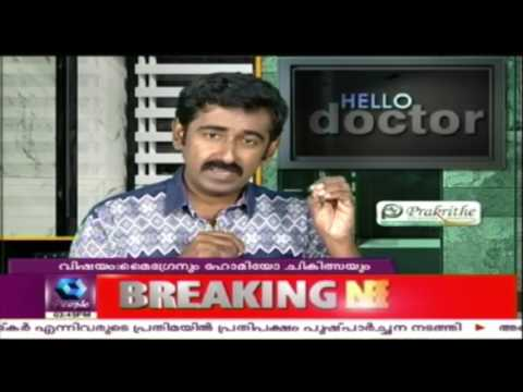 Hello Doctor: Migraine & Homeo Treatment  | 27th April 2017