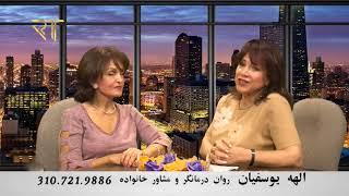 Elahe interview 2