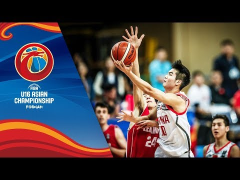 LIVE 🔴 - China v Lebanon - Quarter-Finals