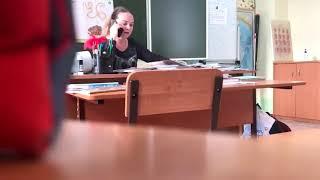 Урок биологии в школе-интернате №15 в Томске